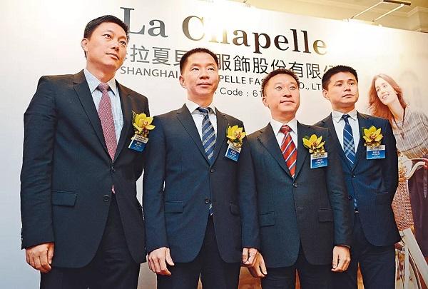 中国版ZARA:业绩爆雷、老板爆仓、市值暴跌、高盛暴亏2亿
