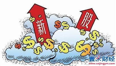 N开头的股票是什么意思?N股的含义是什么?