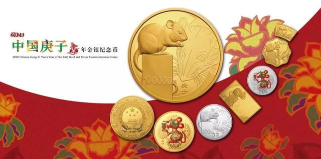 面值10万元、重达10公斤的纪念币来了,太震撼!(图文)