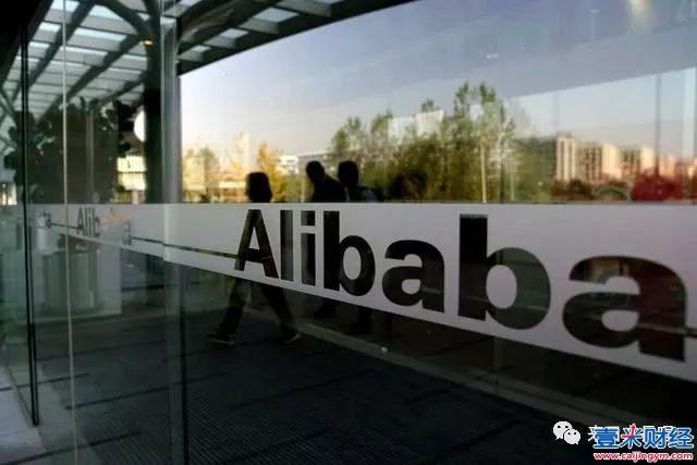 阿里巴巴启动香港上市, 股份代号为09988