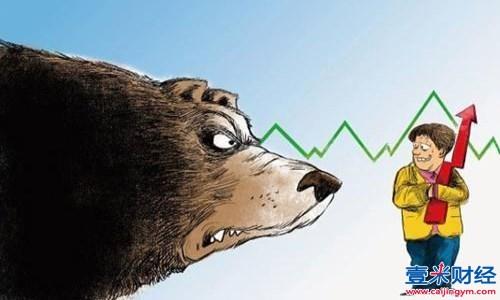 熊市炒股技巧