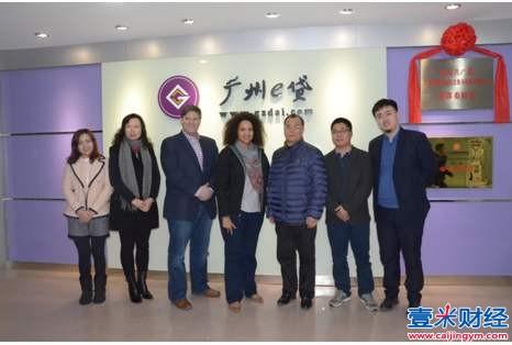 广州互金协会会长单位广州e贷被上市公司达意隆剥离,2019年下半年业绩变脸转亏已停标数月