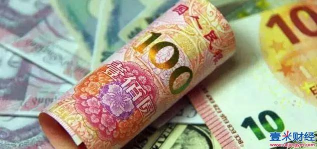 6连升 人民币兑美元中间价调升66个基点