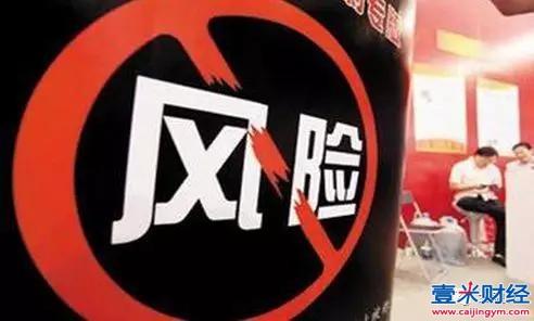 又一大省取缔P2P!陕西所有机构已于年初停发新标自愿退出