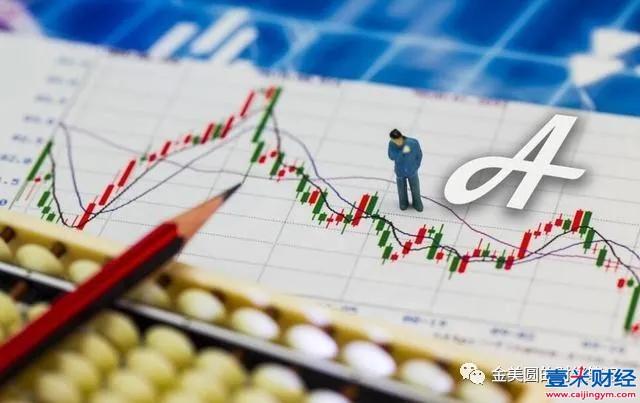 A股或将维持震荡攀升态势 短期如何操作?