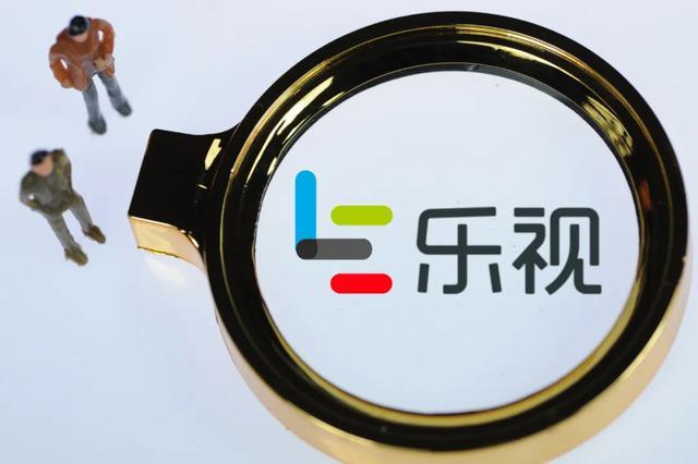 乐视网退市完成时:三年亏损290亿,股民终于承认贾跃亭是骗子