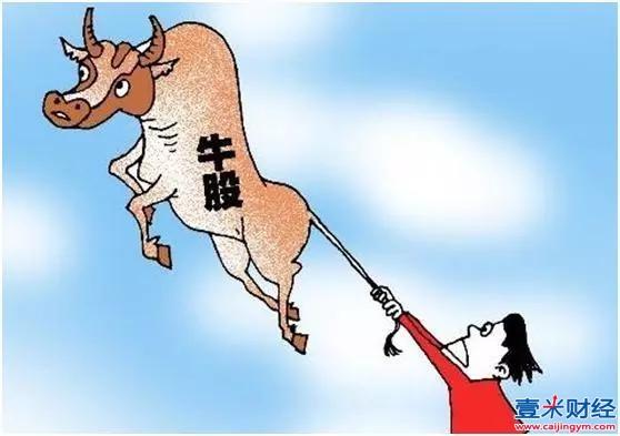 "A股真正赚钱的一种人:利用""金鸡报晓""抢反弹,利润翻倍不是梦"