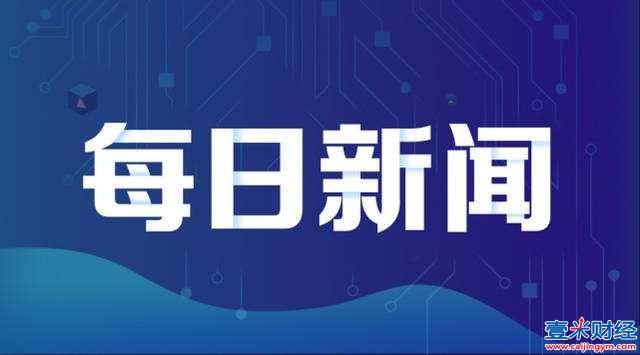 在放宽市场准入的情况下,外国投资被吸引到中国