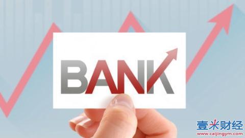 大流行时期上海银行业助力实体经济
