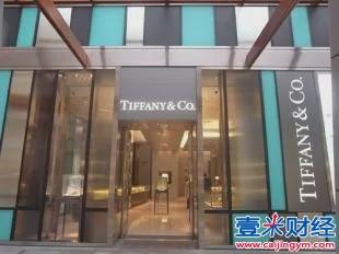 亏损4.6亿元!珠宝巨头蒂芙尼70%门店关闭