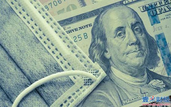 国际金价重新走弱,受三重利空因素夹击;新的美元荒料酝酿中,有些损害是不可逆的