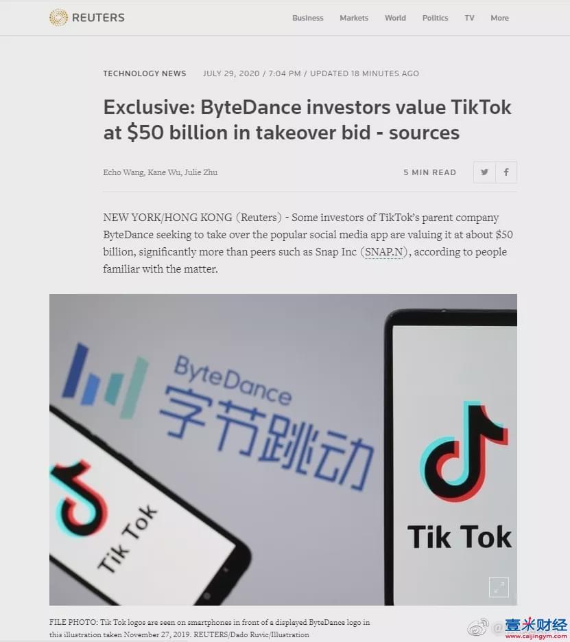 海外版抖音遭围剿,500亿美元被收购?网友炸了:便宜了外国资本家…