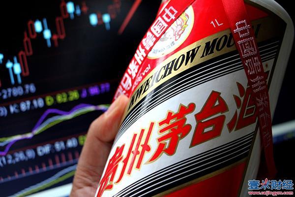 贵州茅台日赚超1.2亿,机构上调公司目标至2109元