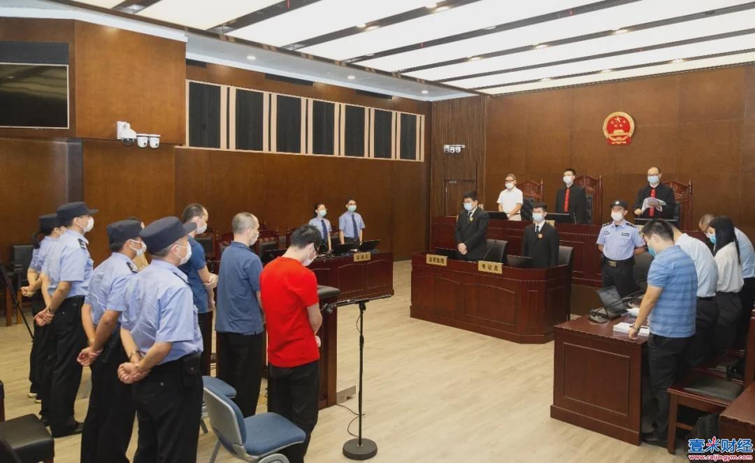 普资金服集资诈骗案公开审理,造成损失13亿被告最高获刑十三年六个月