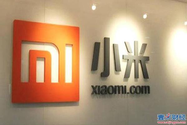 小米集团副董事长林斌出售小米股票,金额高达10亿美元