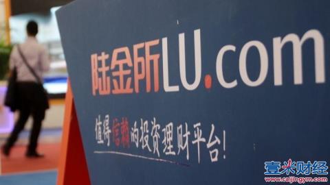 卢法克斯申请在纽约证交所上市,价值30亿美元