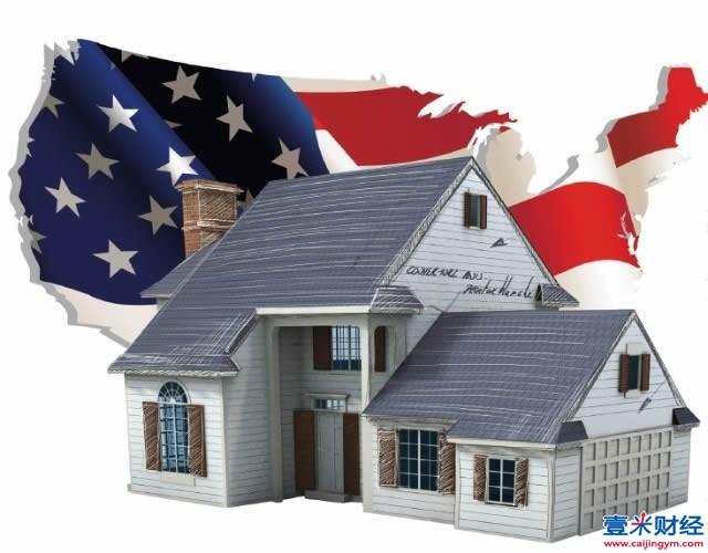 美国房产税每年交多少?