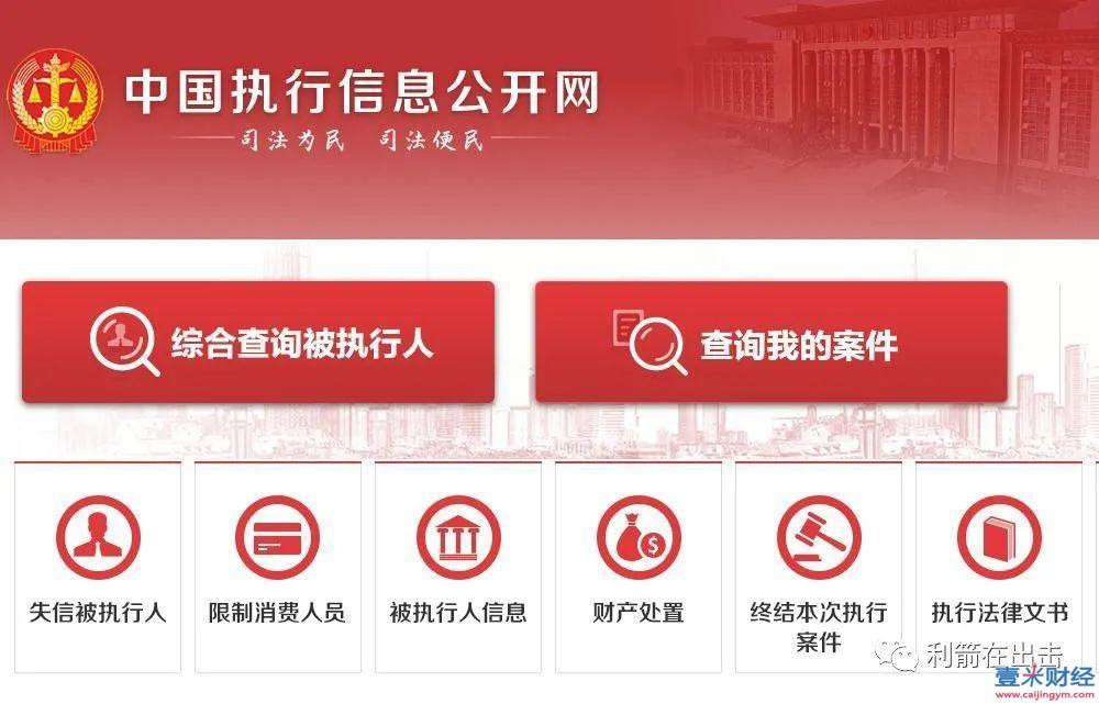 """亚虎原始股权是否可靠? 中国亚虎公开销售""""原始股""""涉嫌非法集资,老板王某聪是老赖!图(11)"""