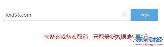 """智天金融最近5天消息: 网站惊现""""智天上市官网""""? 智天金融原始股上市了?图(11)"""