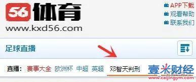 """智天金融最近5天消息: 网站惊现""""智天上市官网""""? 智天金融原始股上市了?图(13)"""