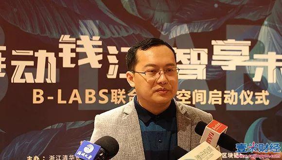 """徐明星被警方带走 虚拟货币""""骗局""""梦醒"""