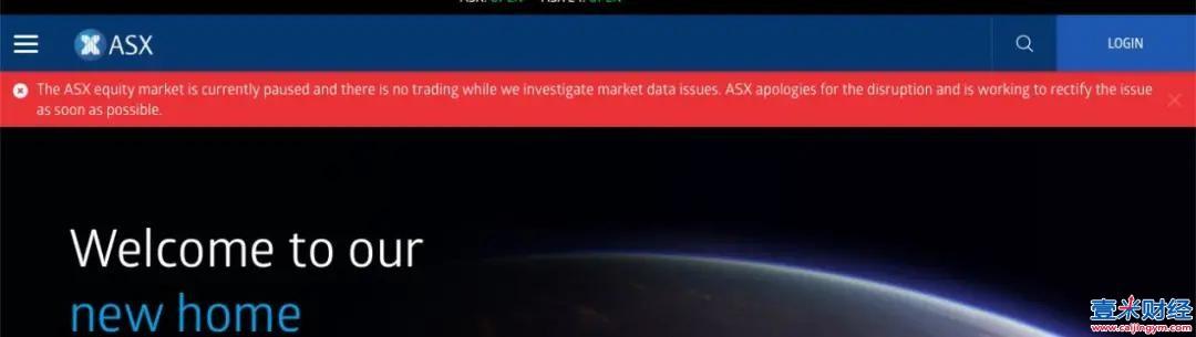 """突发""""黑天鹅""""!澳洲股市暂停交易,到底发生了什么?"""