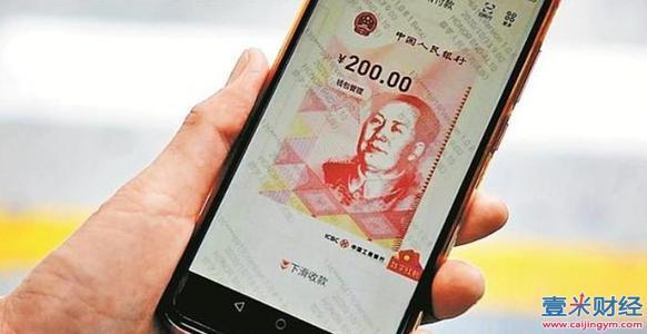 2020央行数字货币概念股龙头一览!