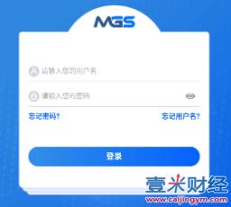MGS交易所骗局崩盘:假借挖矿之名,骗人敛财无数图(3)