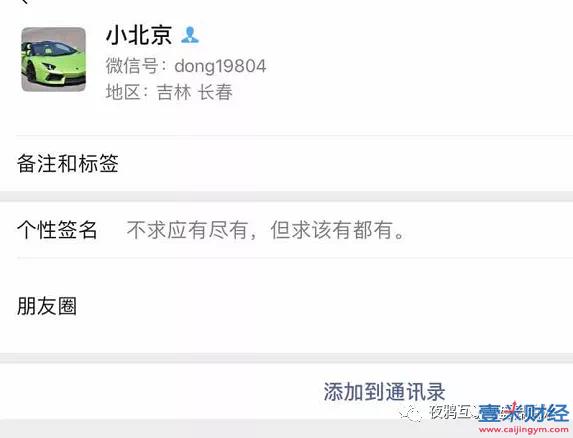 龙之世界最新消息:陈海成王伟东开盘的星探马上崩盘,本草合约已崩盘 !图(6)
