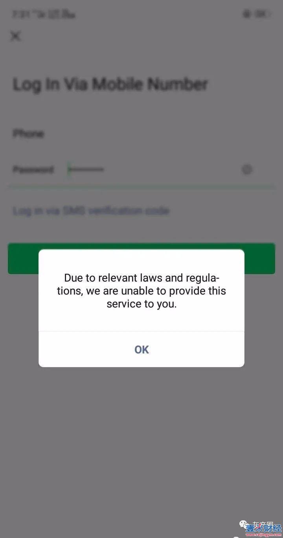 微信停止服务印度用户,马云被印度法院传唤图(2)