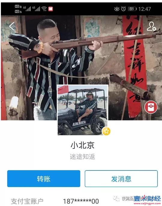 龙之世界最新消息:陈海成王伟东开盘的星探马上崩盘,本草合约已崩盘 !图(5)