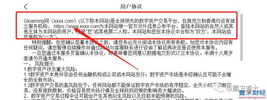 mgs最新情况: 韭菜们等不到MGS的开网,却等来了另一把叫EXC的镰刀图(4)