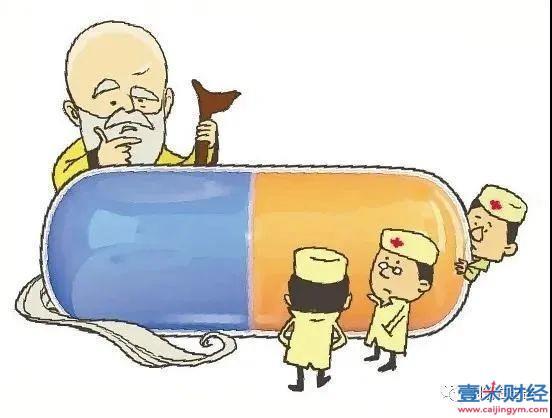 长寿药nmn骗局揭秘: 秦始皇没求到的药却被生产了出来?图