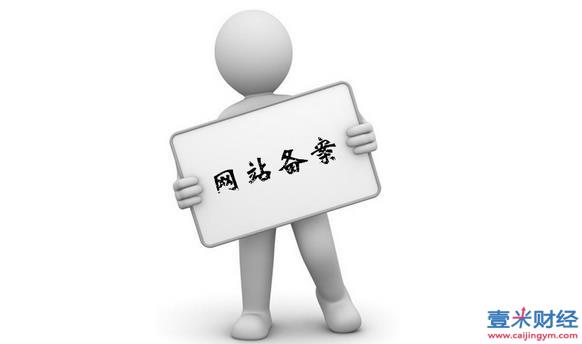 MGS交易所骗局崩盘:假借挖矿之名,骗人敛财无数图(8)