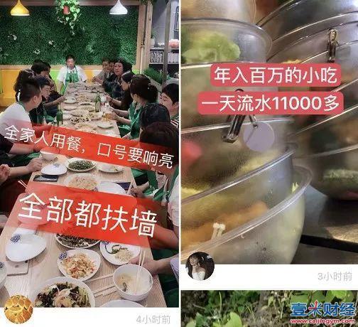 餐饮培训骗局揭秘:一单5000元,餐饮培训的暴利赚钱套路(黑帽子)图
