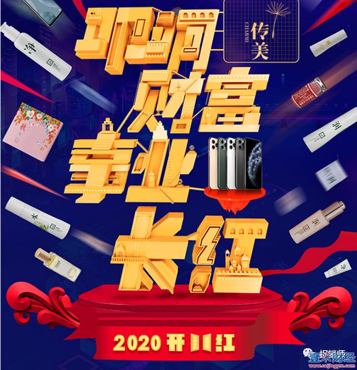 上海传美三草两木模式揭秘:涉传模式致三草两木微商代理陷入绝境!图(6)