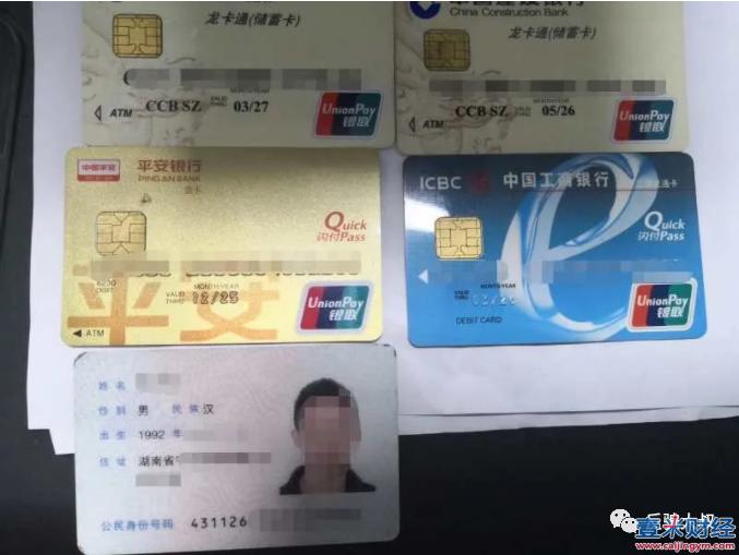 """新套路杀猪盘揭秘:炒股APP充值后""""闷杀"""" """"打中""""新股却被骗340万图"""