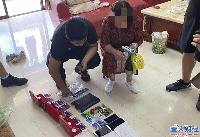 """亚元集团最新消息:警方又抓获""""亚元""""等诈骗项目逃犯,忽悠对象多为老年人!"""