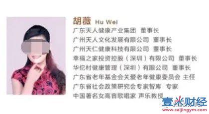 """华佗村产品真有效果吗?从华佗村到华佗小铺,""""更名改制""""的背后发生了什么?图(2)"""