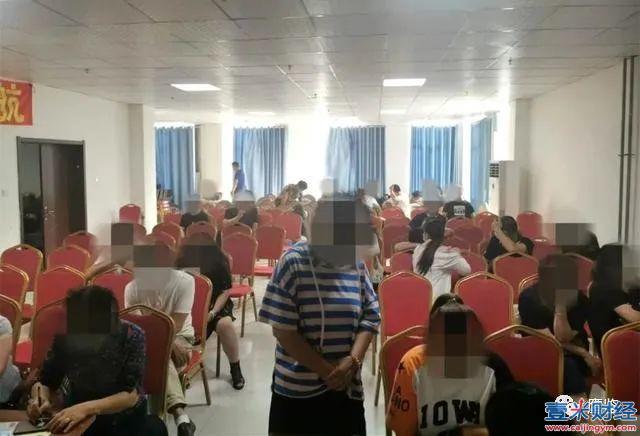 """雷霆出击刑拘24人:葫芦岛警方打掉""""众成旅游""""传销犯罪团伙图"""