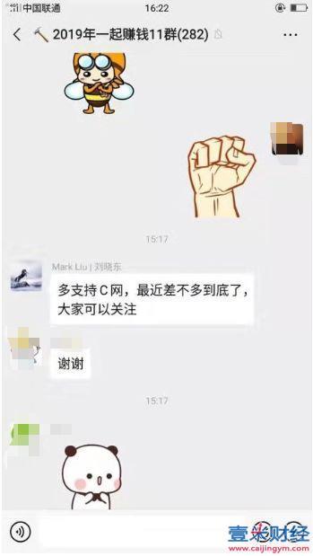 CITEX交易所资金链断裂疑似要跑路,原来又是一家包装的深圳交易所!!!