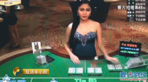 网赌骗局内幕:揭秘网络赌博背后的技术链黑产!图(4)