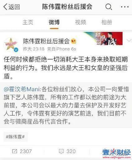 上海传美三草两木模式揭秘:涉传模式致三草两木微商代理陷入绝境!图(31)