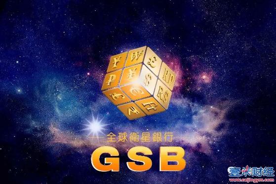 全球卫星银行、民族大业,龙凤卡最新消息: 特大传销诈骗案件告破 21人被起诉