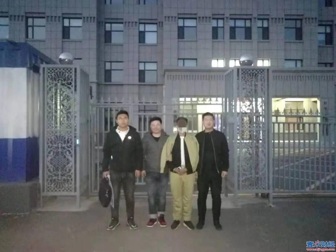 """官方再次披露""""AMBC中非矿业""""诈骗案件抓捕信息!图(4)"""