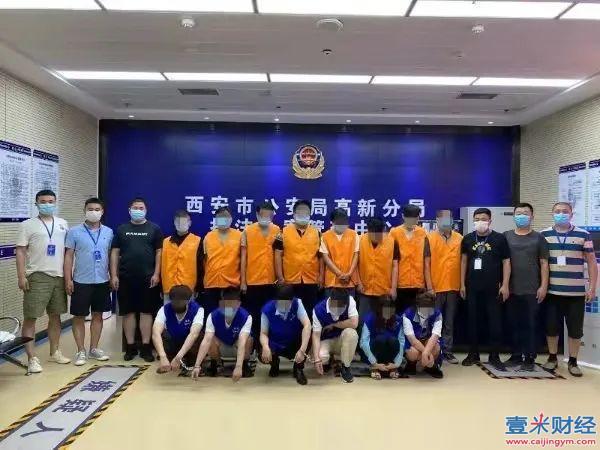 """官方再次披露""""AMBC中非矿业""""诈骗案件抓捕信息!图(10)"""