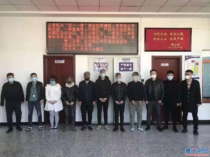 """官方再次披露""""AMBC中非矿业""""诈骗案件抓捕信息!图(3)"""