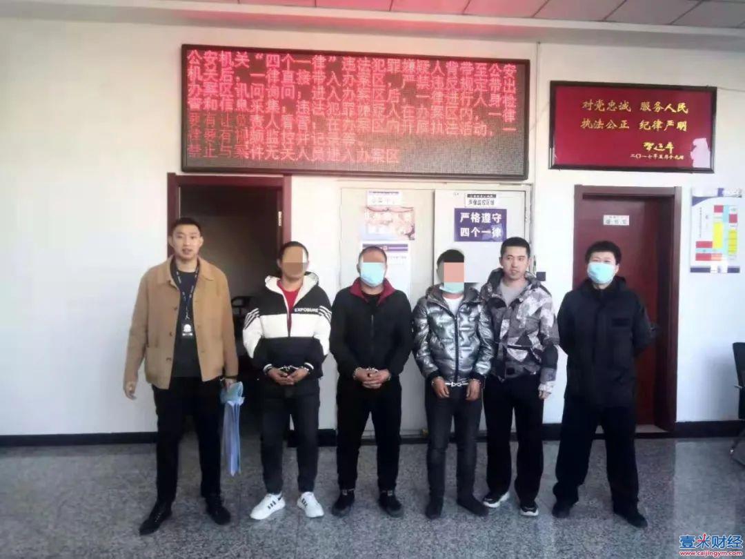 """官方再次披露""""AMBC中非矿业""""诈骗案件抓捕信息!图(9)"""