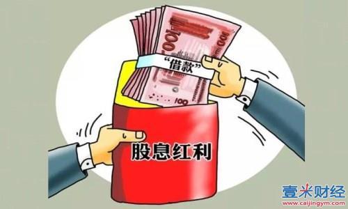 股息红利税是如何计算的?