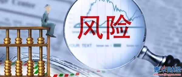 做空借股票怎么借?做空借股票有风险吗